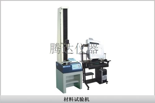 TD-8000A伺服控制拉力试验机